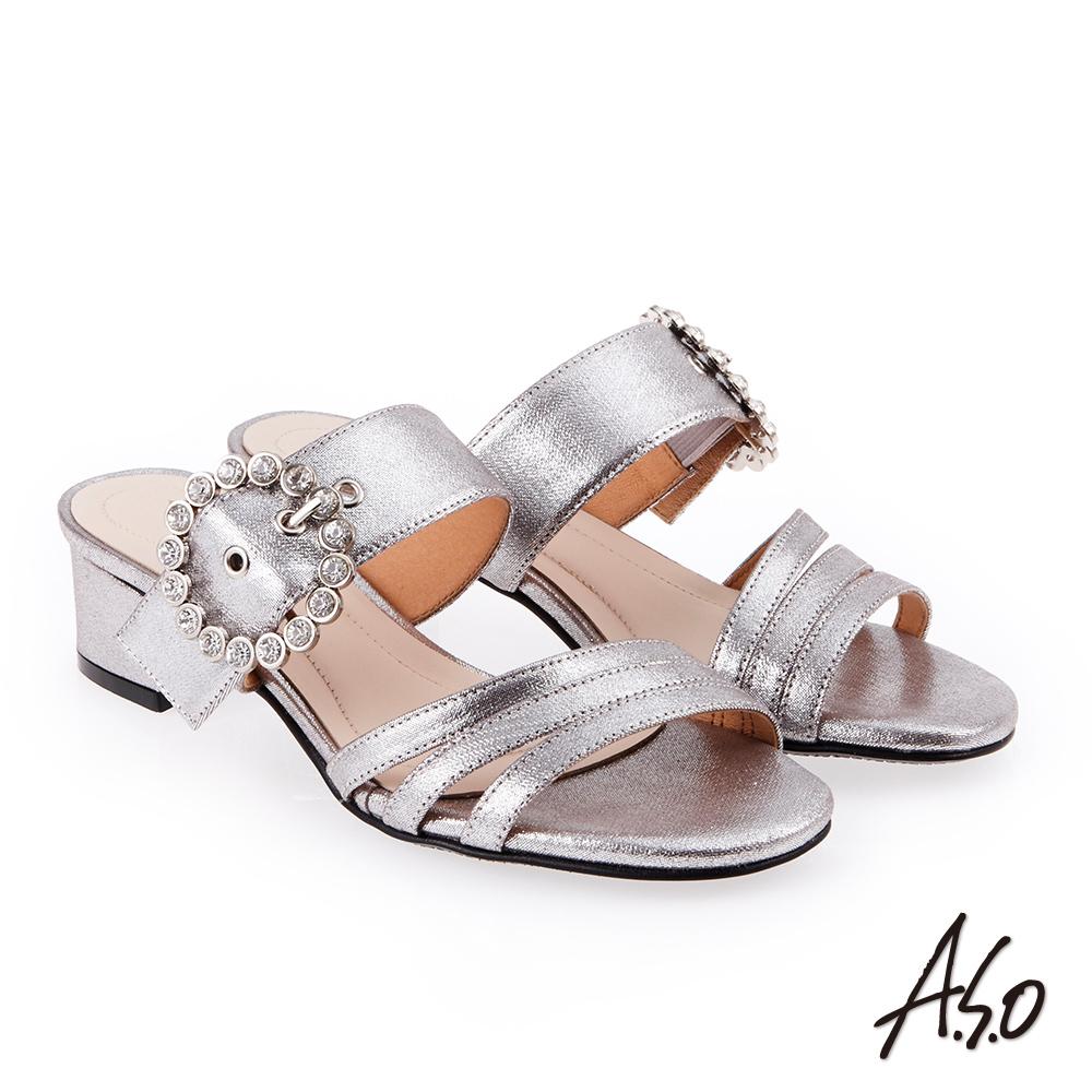 A.S.O 炫麗魅惑 金箔絨面低跟奈米涼拖鞋 銀色