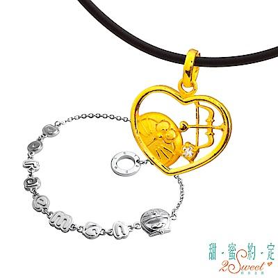 甜蜜約定 Doraemon 愛神之箭哆啦A夢黃金墜子+回憶當年純銀手鍊