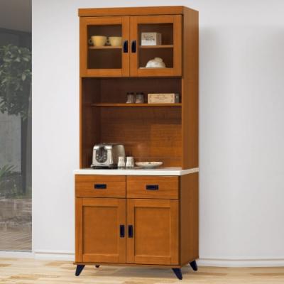 AS-愛麗絲樟木色2.7尺石面餐櫃全組-82x40x202cm