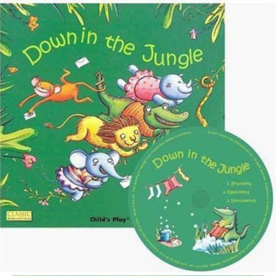 Down In the Jungle 叢林歌舞派對CD書