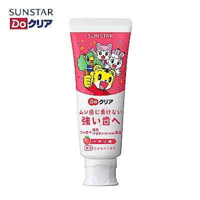日本三詩達 巧虎兒童牙膏-草莓 70g