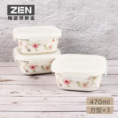 ZEN HANKOOK 蜜雪兒陶瓷微波盒方型3件組(470ml×3)
