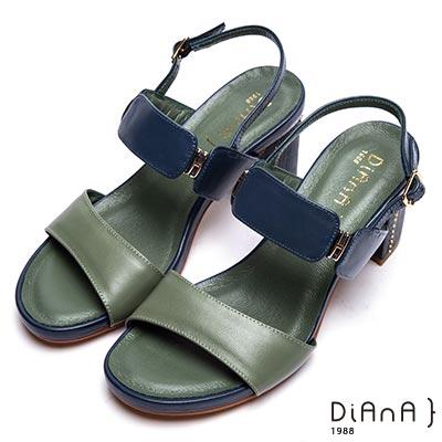 DIANA輕量雙色漸層休閒鞋-漫步雲端厚切焦糖美人-綠x藍
