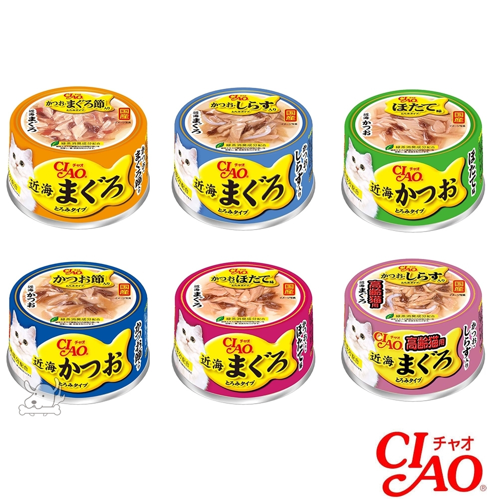 CIAO 日本 近海罐系列 貓罐 80g 12罐
