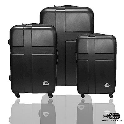 Just Beetle 愛琴海系列經典三件組28吋24吋20吋 輕硬殼旅行箱行李箱-時尚黑