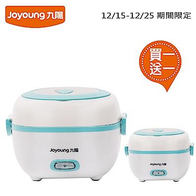 【買一送一超值組】九陽迷你電蒸鍋-JYF-10YM01