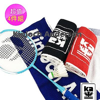 金安德森【4件組】 純棉運動加長巾三色系組 K5500