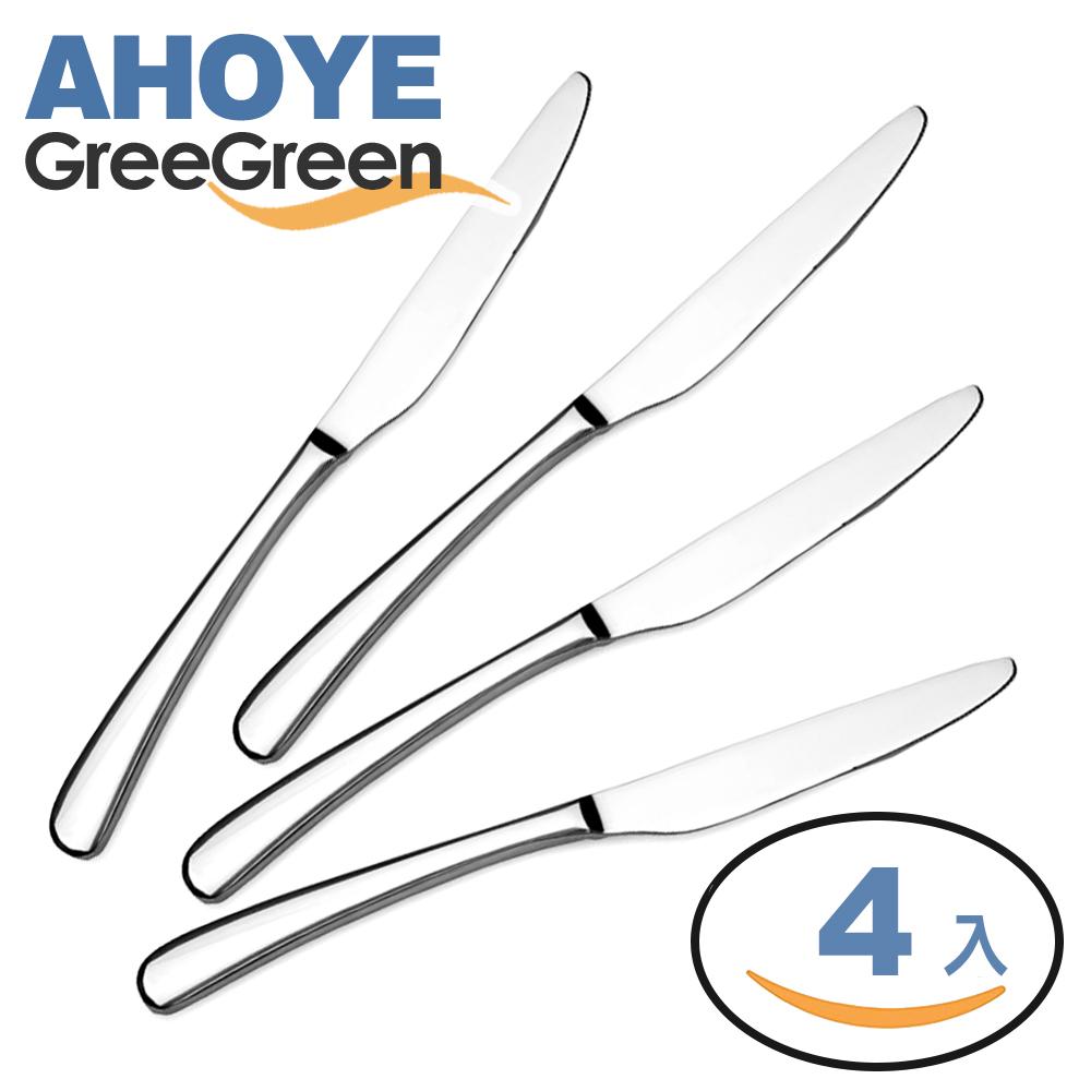 GreeGreen 瑞典 精鑄不鏽鋼餐刀-4入
