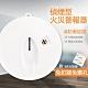 【防災專家】中美牌台灣製造住宅用火災警報器 偵煙型 壁掛吸頂兩用 product thumbnail 2
