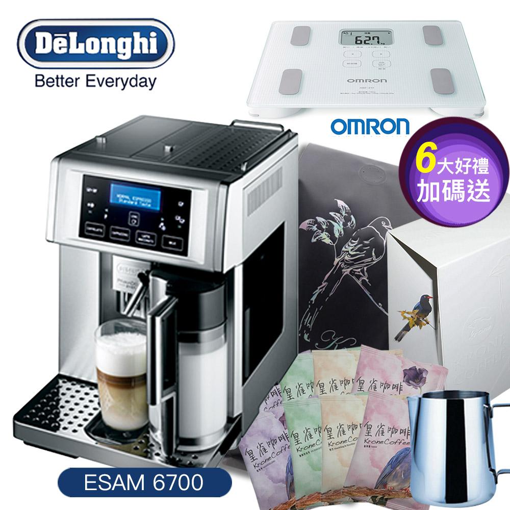【義大利 Delonghi】尊爵型 ESAM 6700 全自動咖啡機+送歐姆龍體重體脂計
