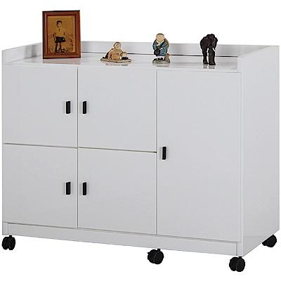 文創集 羅曼3.6尺塑鋼五門書櫃(十色)-107x47x86cm免組