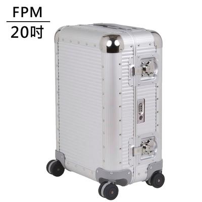 FPM MILANO BANK S Moonlight系列 20吋登機箱 月光銀 (平輸品)