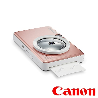 Canon iNSPiC [S] ZV-123A 可連手機即拍即印相印機(玫瑰金)