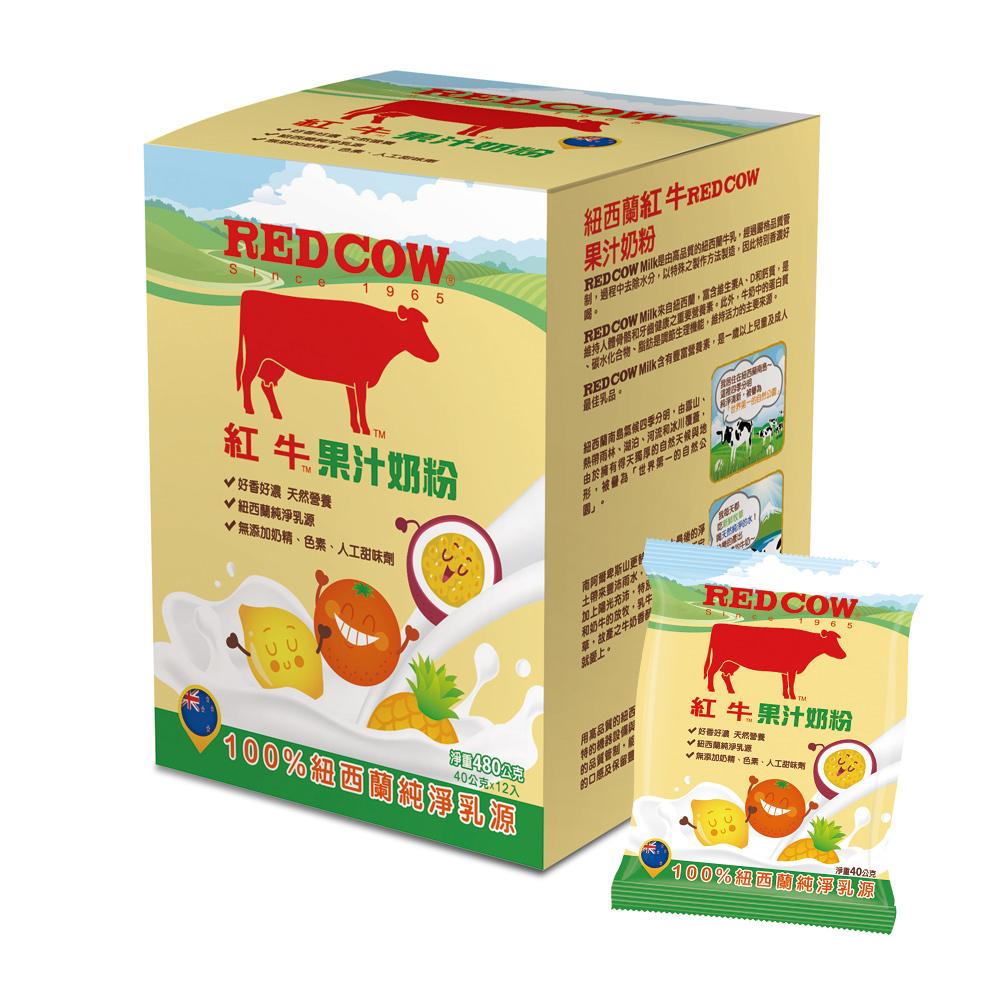 紅牛 果汁奶粉隨手包40g(12入)