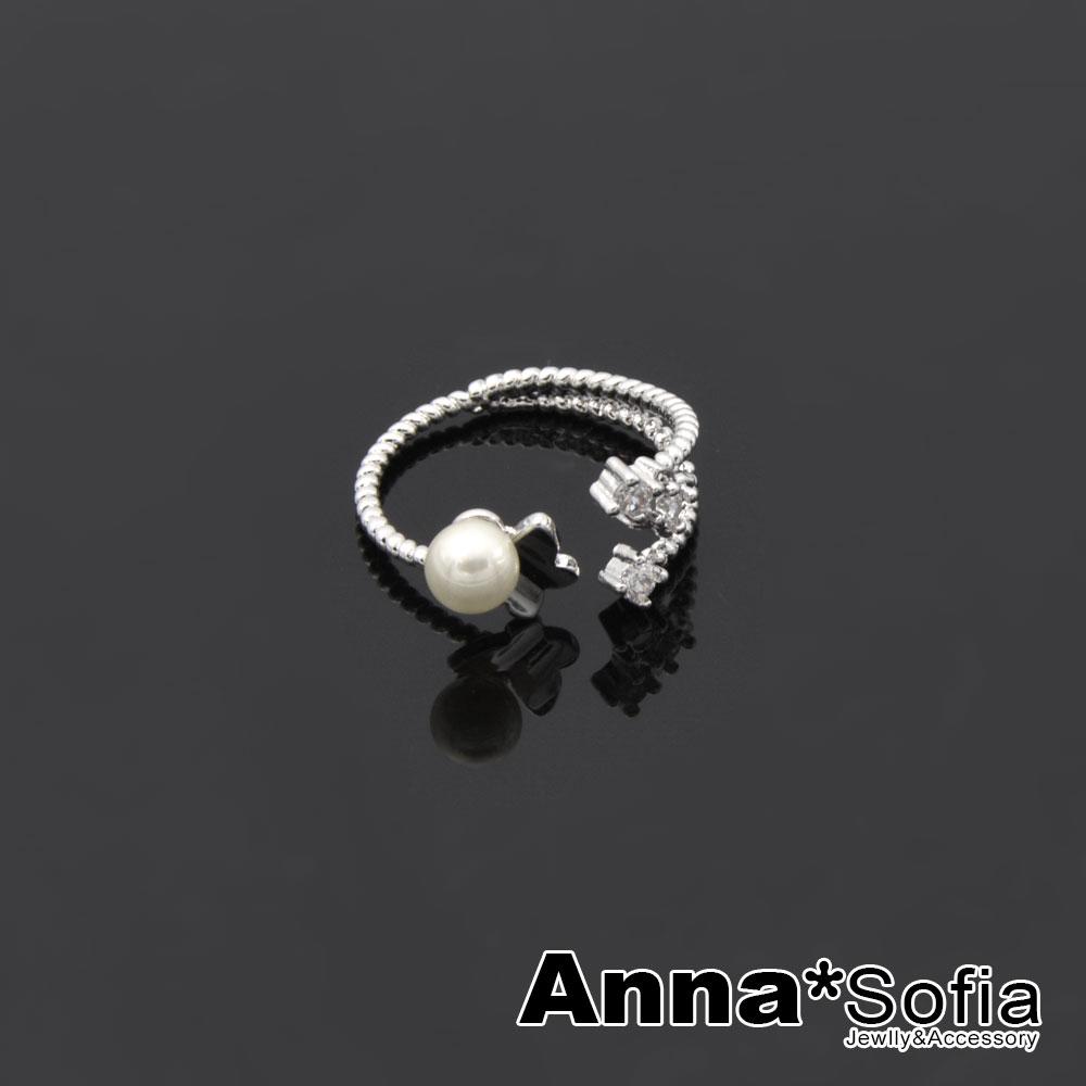 【2件399】AnnaSofia 韓國蝴蝶珍珠款 開口戒指(銀系) @ Y!購物