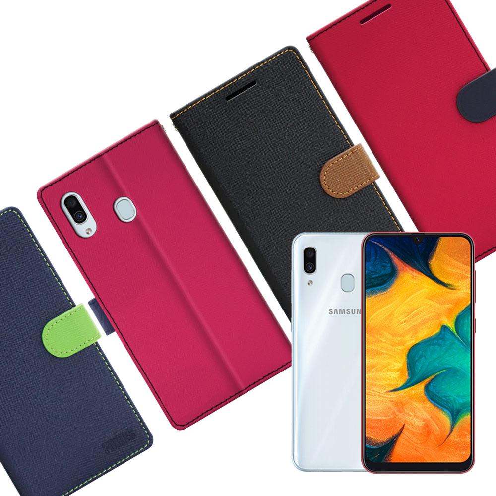 FOCUS for Samsung Galaxy A30/A20  蜜糖繽紛支架皮套
