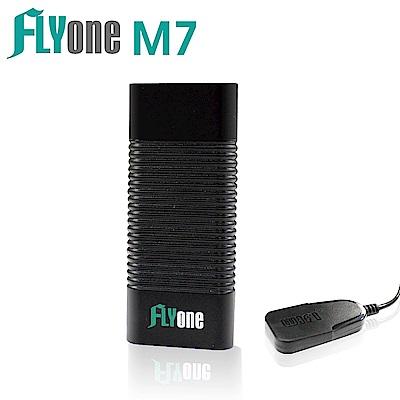 FLYone M7 Miracast 無線雙核心影音傳輸器-急速配