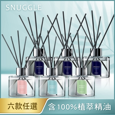 [滿688折100]SNUGGLE 香氛室內擴香3入組(100MLx3)_多款任選