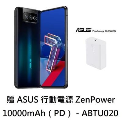 ASUS ZenFone 7 (6G/128G) 6.67吋 翻轉三鏡頭智慧型手機