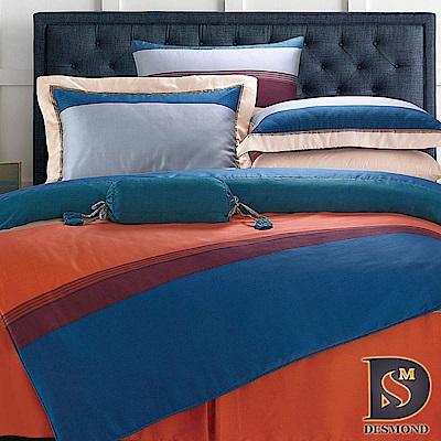 DESMOND岱思夢 加大 100%天絲八件式床罩組 TENCEL 懷丹