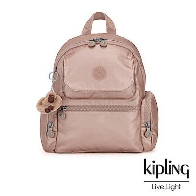 Kipling 唯美玫瑰金翻蓋多口袋拉鍊後背包-MATTA