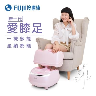 FUJI按摩椅 愛膝足護腿機
