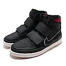 Nike Air Jordan 1 RE Hi 男鞋
