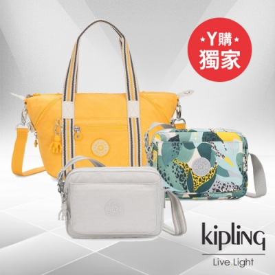 [限時搶]Kipling 活力盛夏限定百搭造型包(多款任選均一價)