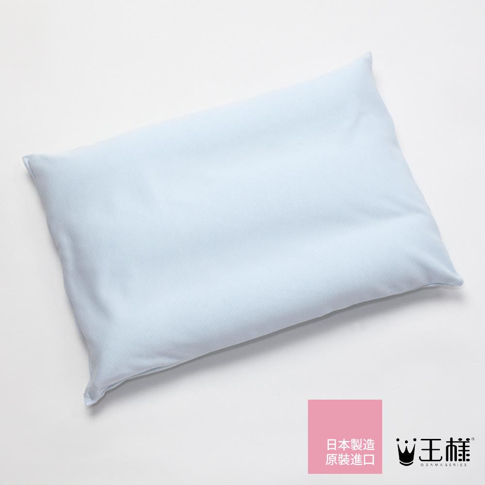 王樣的呼吸枕 (睡意藍)