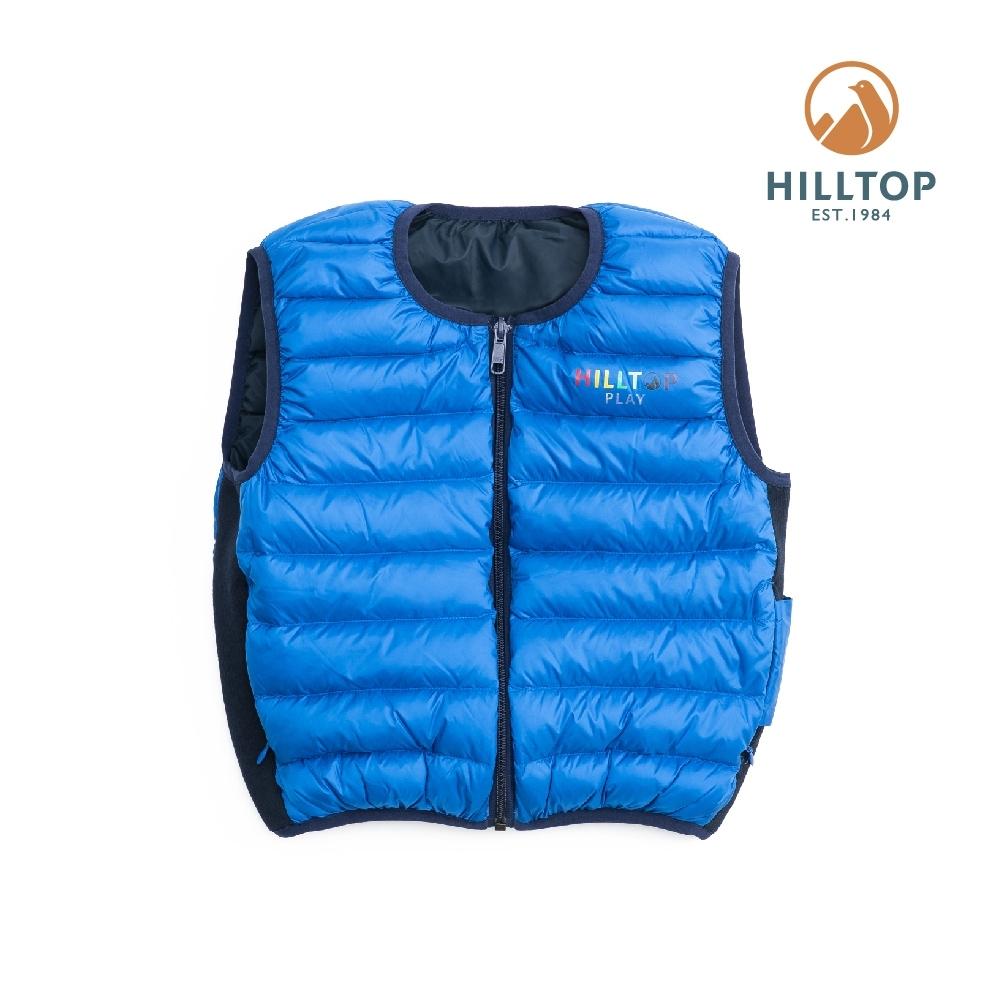 【hilltop山頂鳥】童款超潑水保暖蓄熱羽絨雙面穿內背心PF25XCF6ECEE藍色