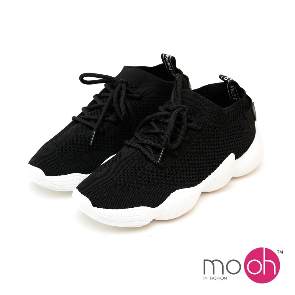 mo.oh輕量運動鞋針織套腳休閒鞋-黑白色