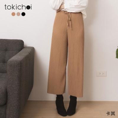 東京著衣 清新自然多色腰鬆緊綁帶坑條寬褲(共三色)