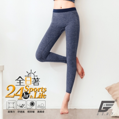 GIAT台灣製24hr全日著排汗透氣彈力瑜珈褲(夜藍)
