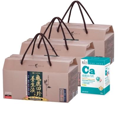 [限量150組]台塑生醫 龜鹿四珍養生液 3盒/組 加贈益菌活力鈣複方粉末(30入/盒)