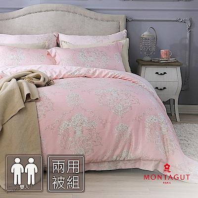 MONTAGUT-維也納之戀-100%天絲-四件式兩用被床包組(雙人)