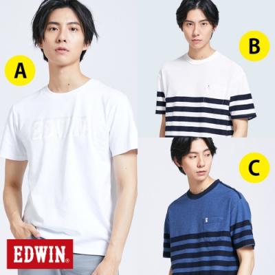 [時時樂限定] EDWIN 男款短袖T恤(三款)