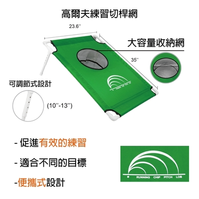 POSMA 高爾夫組裝式練習切桿網 高爾夫球 推桿墊 組合 CN130AX