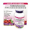 Webber Naturals 高單位蔓越莓濃縮精華膠囊 250粒