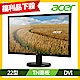 acer K222HQL 22型 高對比電腦螢幕(福利品) product thumbnail 1