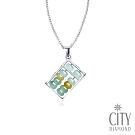 City Diamond 引雅【如意算盤】天然緬甸玉純銀925玉墜/項鍊