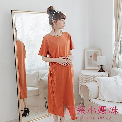 日系小媽咪孕婦裝-正韓孕婦裝 側邊釘珠造型洋裝