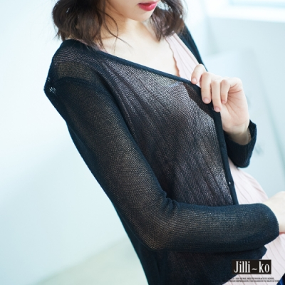 KatieQ 冰絲輕薄細紗防曬衫- 黑色