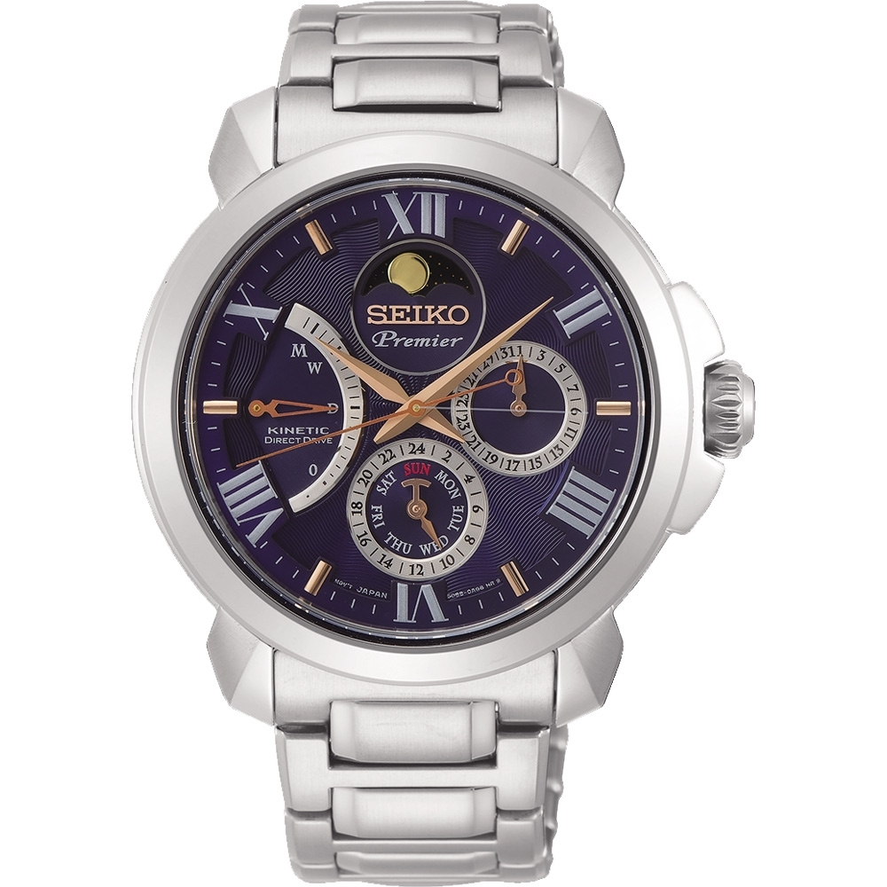 SEIKO精工 Premier 人動電能月相手錶(SRX017J1)-藍/42.5mm