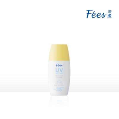 Fees法緻 防護防曬乳SPF25★★★(即期品效期:2021/05)