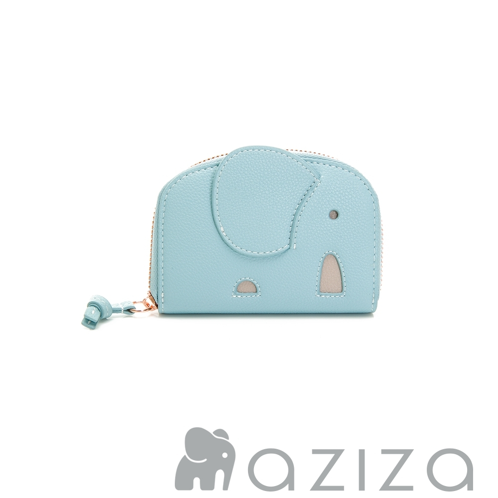 aziza 象型分層零錢包 水藍