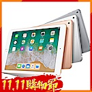Apple iPad 9.7吋 WI-FI 128G