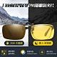 【SESVN】日夜兩用智能變色可掀眼鏡夾片(變色可掀眼鏡夾片) product thumbnail 1