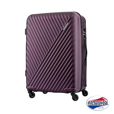 AT美國旅行者 28吋Visby線條防刮硬殼TSA行李箱(紫)