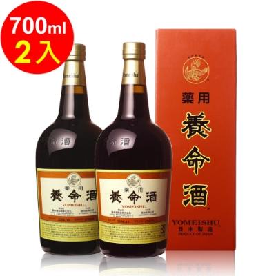 (即期品)養命酒 藥用養命酒(700mlx2瓶)-乙類成藥