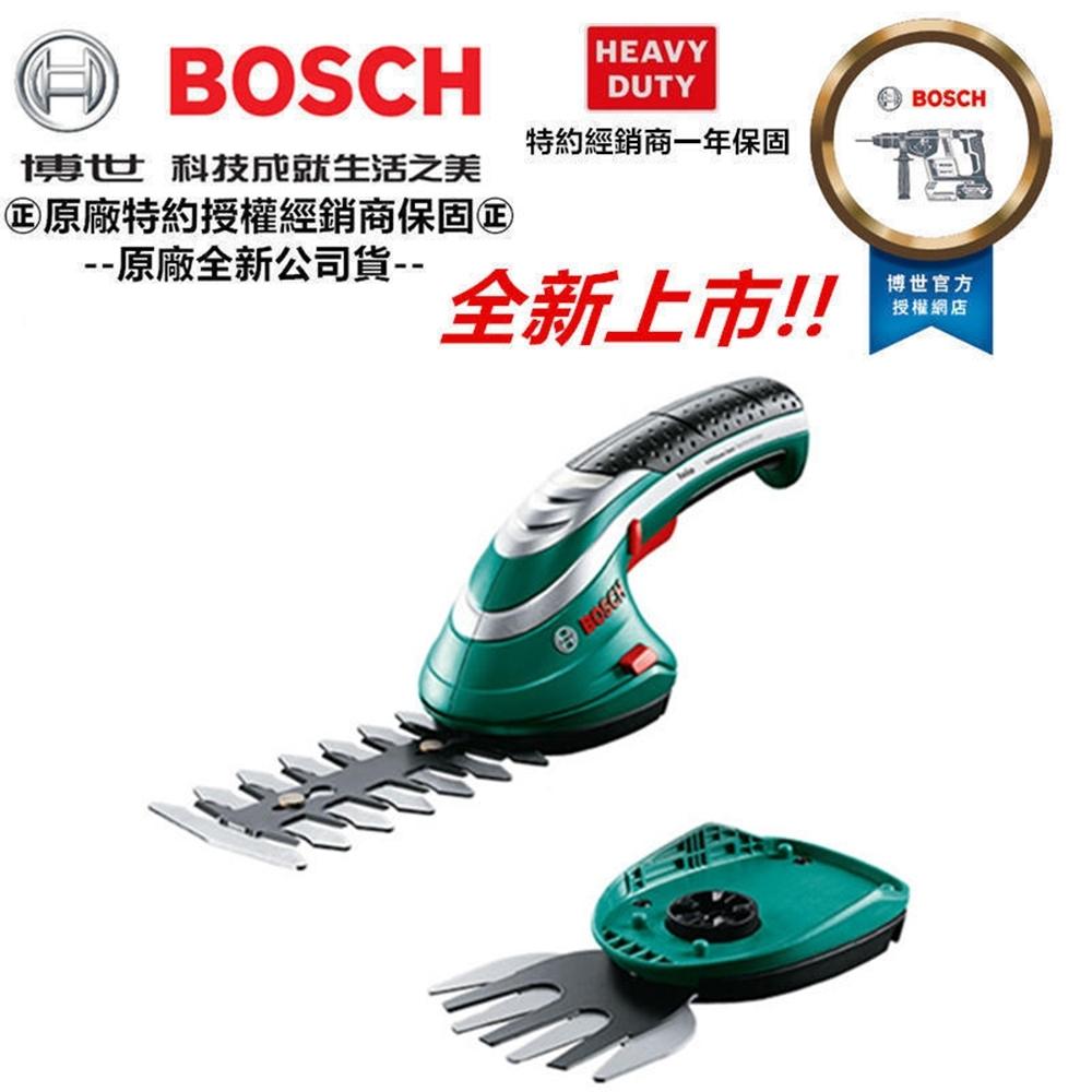 全新上市!! 德國 博士 BOSCH 3.6V 鋰電 Isio II修草機 手提式剪草機 割草機 修離機